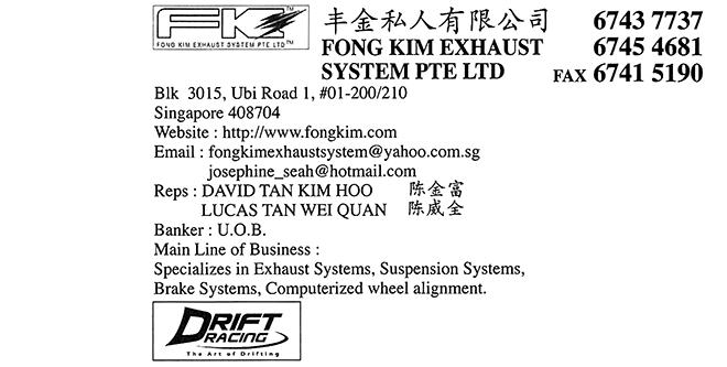 Mk system & trading (s) pte ltd